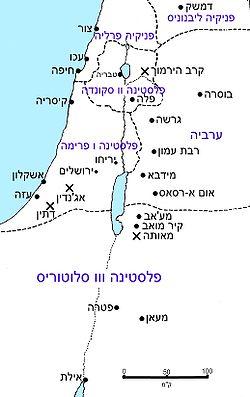 מפת ארץ ישראל הביזנטית במאה ה-7, בעת הכיבוש הערבי