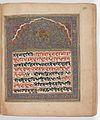 Panjabi Manuscript 255 Wellcome L0025415.jpg