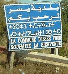 Französische Sprache Wikipedia