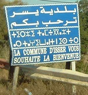 Demographics of Algeria - Traffic sign in Isser in three languages: Arabic, Berber, and French