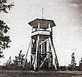 Papula tower old.jpg