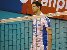 Paris Volley - Zenith Kazan, CEV Champions League, 15 February 2017 - 23.jpg
