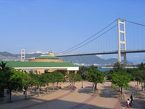 Costain Group - The Tsing Ma Bridge built by a Joint Venture involving Costain
