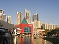 Park near Darling Harbour - panoramio.jpg
