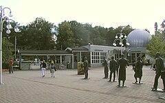 Parken Zoo entrance.JPG