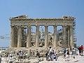 Parthenon - facade est.jpg