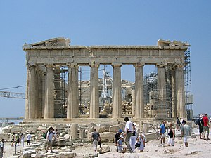 Eastern facade of the Parthenon during its res...