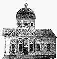 Paryčy, Duchaŭskaja. Парычы, Духаўская (XIX).jpg