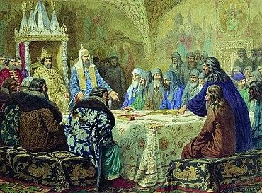 реформа таблица никон патриарх церковная