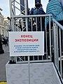 PaveletskayaSquare20201002 13.jpg