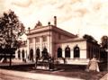 Pavilion neue freie presse expo 1873.png