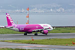 Peach Aviation, A320-200, JA806P (21056836875).jpg