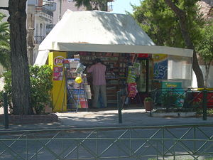 Periptero, kiosk in Greece