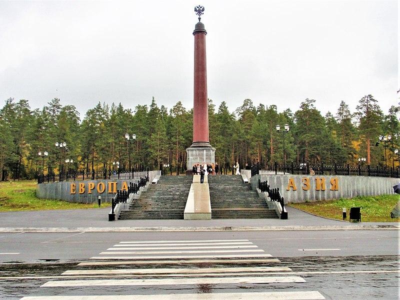 Entre Europa y Asia - Ekaterimburgo