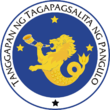 Ph seal office of presidential spokesperson.png