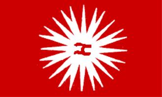 Battle of Noveleta - Image: Philippine revolution flag magdiwang corrected 2