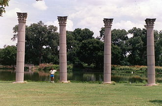 Northern Oklahoma College - Sunken Gardens at the Enid campus of Northern Oklahoma College