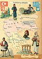 Pictorial map of Turkey and Greece (cropped).jpg