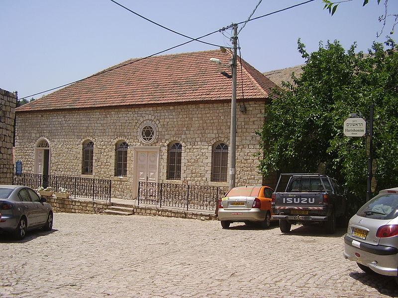 בית הכנסת בראש פינה