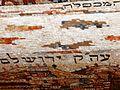 PikiWiki Israel 29366 Religion in Israel.JPG