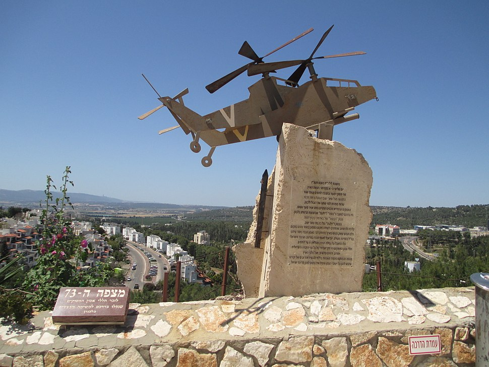 PikiWiki Israel 35104 1997 helicopter disaster memorial in Migdal Haeme