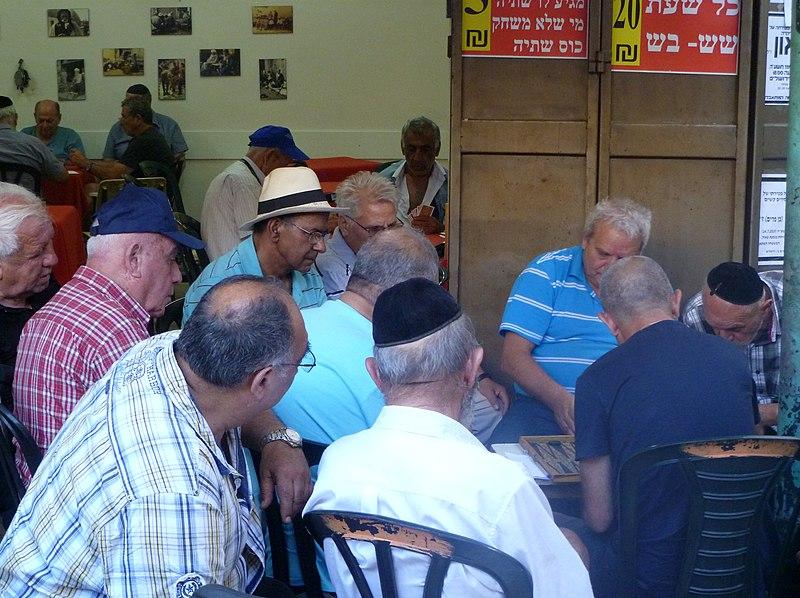 הפרלמנט של שוק מחנה יהודה בירושלים