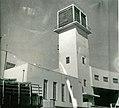 PikiWiki Israel 51259 tnuva building in the geula neighborhood.jpg