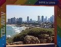 PikiWiki Israel 54801 tel aviv.jpg