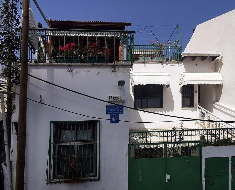 הבית באמזלג 47 תל אביב