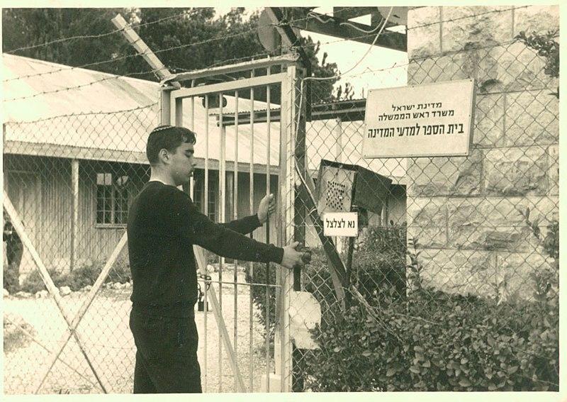 מחנה אלנבי בירושלים