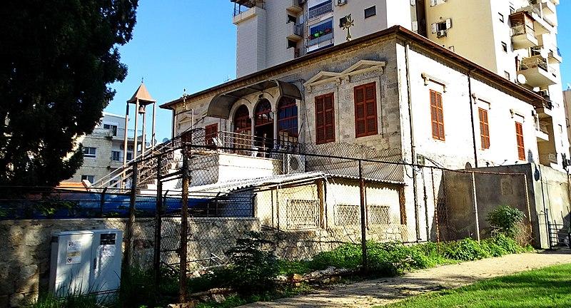 הכנסייה הארמנית סנט אליהו בחיפה