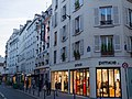 Pimkie, 8 Rue du Commerce, 75015 Paris, France 002.jpg