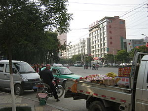 Haidong - A street in Ping'an District