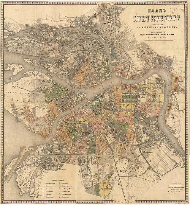 Timeline of Saint Petersburg - Wikiwand