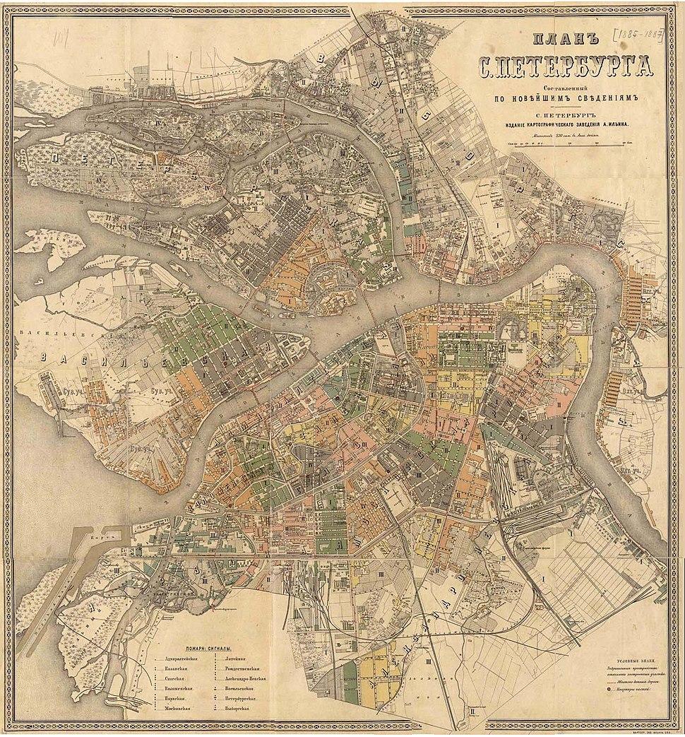 Plan SPb 1885-1887