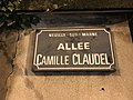 Plaque allée Claudel Neuilly Marne 1.jpg