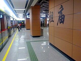 Zumiao station Guangfo Metro station in Foshan