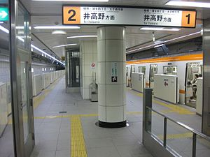 Platform for Imazatosuji subway line of Imazato Station.JPG