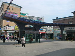 Pocheon Bus Terminal.JPG