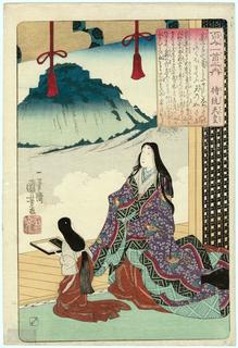 Empress Jitō Empress of Japan