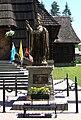 Pomnik Jana Pawła II w Groniu.jpg
