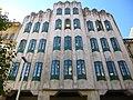 Pontevedra - Biblioteca Pública del Estado 1.JPG