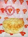 Popeyes Louisiana Kitchen Biscuit (17473322119).jpg
