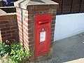Post Box, The Parade, Greatstone on Sea - geograph.org.uk - 1333121.jpg