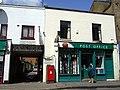 Post Office, Stoke Newington - geograph.org.uk - 1600741.jpg