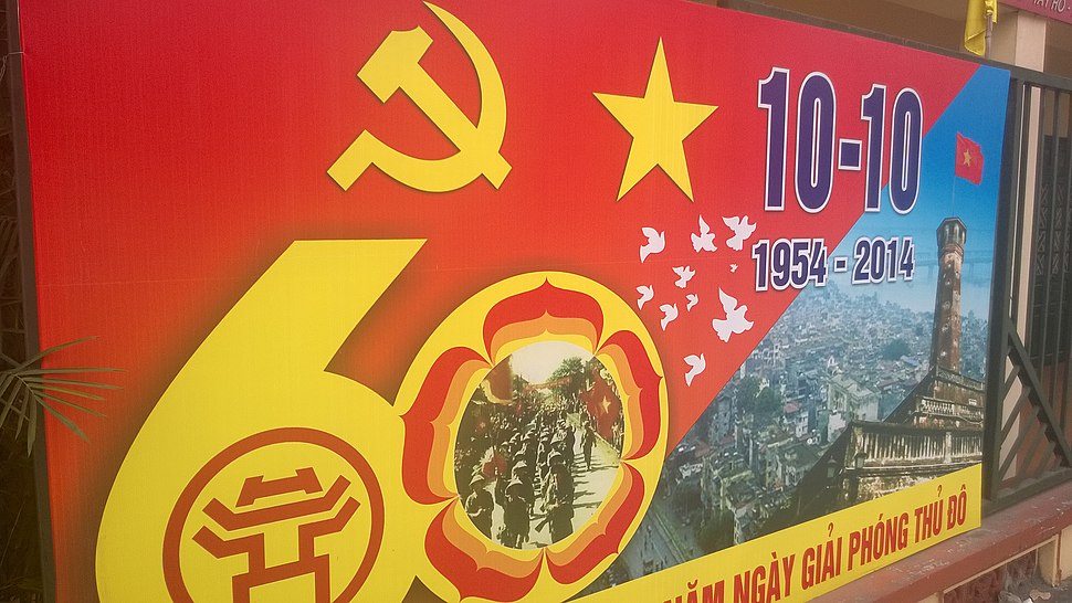 Poster celebrating the 60th anniversary of the French recognition of North-Vietnamese independence