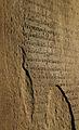 Prasat Kraven - Doorway Inscriptions (4190506250).jpg