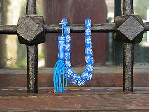 Obligatory Bahá'í prayers - Image: Prayer Beads, Tetovo