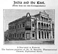 Premises of E. Speechly, Elphinstone Street Wellcome L0030296.jpg
