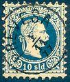 Prevesa Austrian 3 10 sld 1877.jpg